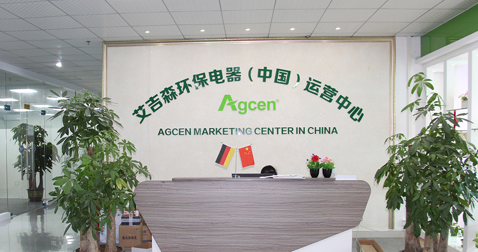 Shenzhen Agcen Environmental Protection Tech Co.,Ltd.